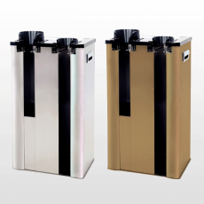 Automatic Wet Umbrella Wrapper (Double Dispenser)